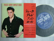 ELVIS PRESLEY SHAKE RATTLE AND ROLL / NM MINT- SUPERB COPY 7INCH EP PS 33RPM  CA