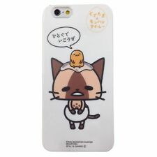"iPhone 6/6s (4.7"") Monster Hunter x Gudetama Hard Case - Airu"