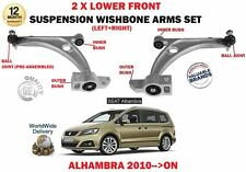 FOR SEAT ALHAMBRA 2010-  LEFT + RIGHT FRONT SUSPENSION WISHBONE ARM + BALL JOINT