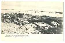 Russian Imperial Town View Port - Arthur External Road of First Battle PC 1904