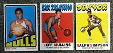 1970S TOPPS BASKETBALL CARD LOT (3) NRMT-MINT W/MINOR STARS