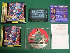 Sega Saturn - Marvel Super Heroes VS Street Fighter + 4MB RAM, Boxed - *JP*22201