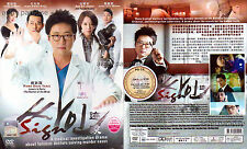 SIGN / HEAVEN 싸인 헤븐 (1-20 End) Korean Drama DVD with English Subtitles