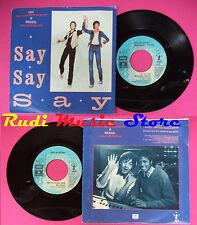 LP 45 7' PAUL MCCARTNEY MICHAEL JACKSON Say Ode to a koala bear no cd mc dvd vhs