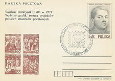 Poland postmark BYTOM - philatelic exhibition Bobrek
