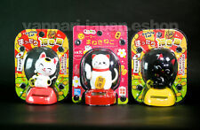 Japanese Solar Power Movement Lucky Good Fortune 3 Cat Maneki Neko Cute Kawaii