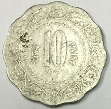 1971 star  India 10 rupees  Aluminium  coin