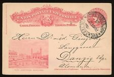 "1915 Uruguay Scenic Postal Card to Germany ""PLAZA CONSTITUCION"""