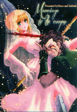 Fate/Zero (Fate / Zero) Doujinshi Lancer x Saber Marriage to the corpse Moco and