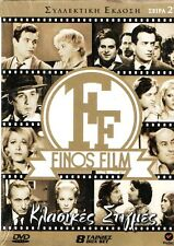 FINOS FILM #21 - THE CLASSIC (Vegos,Alexantrakis) - 8 GREEK MOVIES BOX 8 DVD