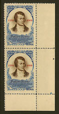 RUSSIA : 1959 Birth Centenary of Robert Burns  SG2310 unmounted mint corner pair