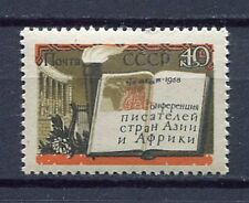 28174) RUSSIA 1958 MNH** Nuovi** Asian & African Writers 1v ...