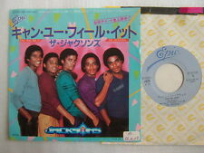 THE JACKSONS CAN YOU FEEL IT / 7INCH 45RPM