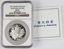 "China 1997 1 Oz 999 5 Yuan Silver Coin NGC MS69 ""Auspicious Matters"" GEM + COA"