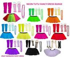 NEON TUTU SKIRT SET GIRLS PARTY 80'S FANCY DRESS BEADS TUTU RARA SKIRT SET NEW