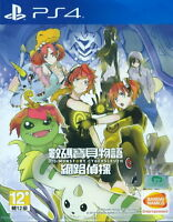 New Sony PS4 Games Digimon Story Cyber Sleuth Hong Kong Version Chinese Subtitle