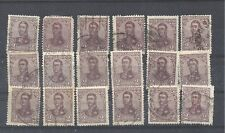 Argentina 1908-09 Stamps  Sc146 of 18 used
