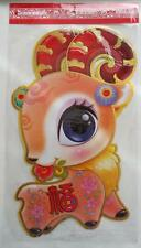 "NEW  2015  Chinese New Year Decoration   Cute Eyes  YEAR OF THE RAM  17"" x 10"""