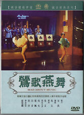 Cathay: Mad about music  (HK 1963) DVD TAIWAN