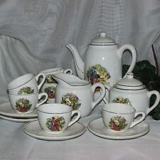 VINTAGE TEA COFFEE SET POT CUP SAUCER CREAM SUGAR ASIAN THEME VALARTEPORTUGAL