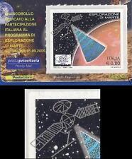 Italia 2005: Espolarazione Marte [Varietà Satellite Spostato] Tessera Filatelica