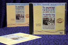 The Rebetiko Song in America 1920-1940, The Greek Archives Series Vol.1, Rare