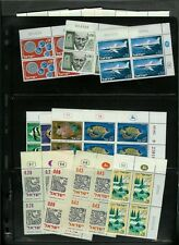 Israel 1962 Plate Block Complete Year Set