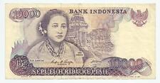 1985 INDONESIA Paper Money 10000 Rupiah P-126