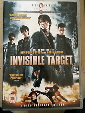 Shawn Yue Nicholas Tse INVISIBLE TARGET ~ 2007 Hong Kong Epic | UK DVD