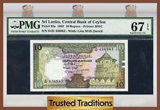 TT PK 92a 1982 SRI LANKA 10 RUPEES PMG 67 EPQ SUPERB GEM POP ONE FINEST KNOWN