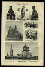 Russian Culture Antique Lithograph Russische Kultur Plate German Meyers 1897