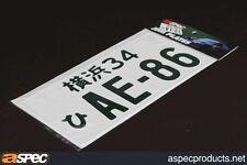 AE86 TOYOTA TAG JDM EMBOSSED JAPANESE LICENSE PLATE ALUMINIUM JAPAN