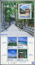 Japón 2015 Wakayama templo playa castillo rocas cascada Castle bloque mnh