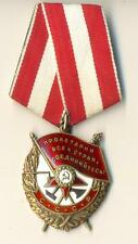 Russian Soviet Medal Order  Red Banner  Very Rare  ( #2135)