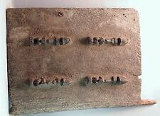 AUTHENTIC DOGON GRANARY DOOR FURNITURE PROTECTION WOODEN GRAINS SEAL MALI ETHNIX