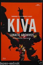 JAPAN Masked Rider Kiva: King of the Castle in the Demon World Official Dokuhon