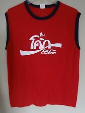 Vintage Thailand Coke Coca-Cola Logo Imported Brand Sleeveless Shirt Men XL