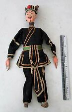 SPECTACULAR! Handmade 19th.c Qing Dynasty Chinese Folk Opera Puppet General