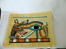 "Egyptian Papyrus Paper Painting Eye of Horus Hand painted 13""X17"""