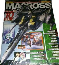 JAPAN ART MACROSS CHRONICLE VOL 10 ShoPro VF25S VF1D RANKA FIRE BOMBER 1ST RUN