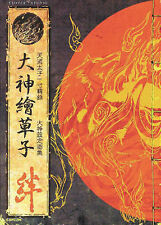 Okami Official Complete Works by Capcom (Paperback, 2008)