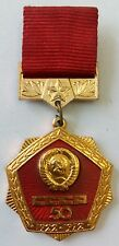 USSR 50 Years 1922-1972 Medal Pin Badge Award CCCP Soviet Union