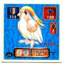 POKEMON STICKER Carte JAPANESE 50X50 1995 NORMAL N° 018 Roucarnage Pidgeot