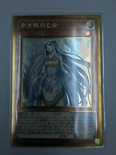 Yugioh GP16-JP002 Japanese Maiden with Eyes of Blue Gold Rare