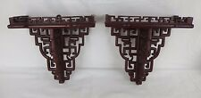 antique vintage chinese asian wood cut carved wall stand bases early 20th C.