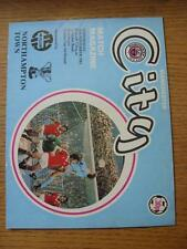 11/11/1981 Manchester City v Northampton Town [Football League Cup] (No apparent
