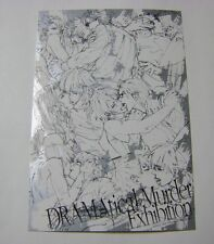 EVENT LIMITED DRAMAtical Murder Post Card  Aoba Ren Noiz Koujaku Mink DMMD