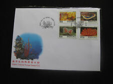 Taiwan 1995 FDC- Oceanic Creatures