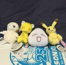 NAKAYOSHI COMIC ANIME Fruits Basket Plush Doll Set with strap Japan Limited