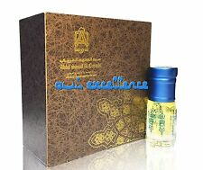 *NEW* al Hayat Blend by Abdul Samad al Qurashi 3ml Itr Attar Hayah Oil